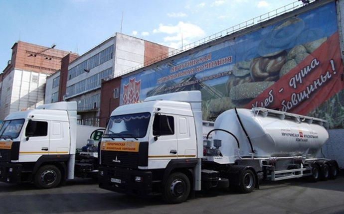 Купить комбикорм оптом и в розницу от производителя, в Москве и
