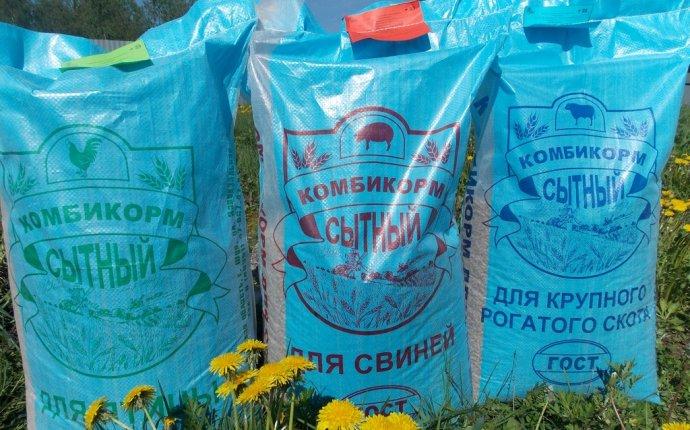 Оптовая продажа корма для животных от производителя. Чехов