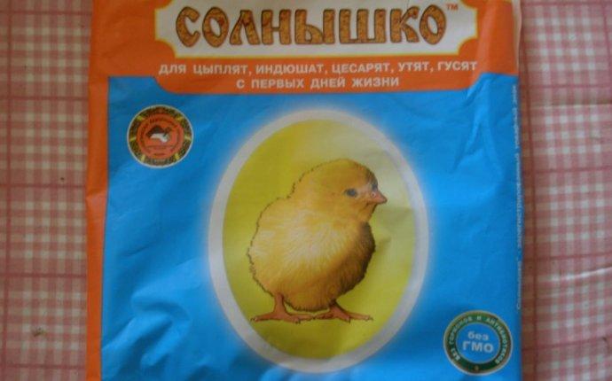 Полнорационный корм Солнышко для цыплят, индюшат, цесарят, утят